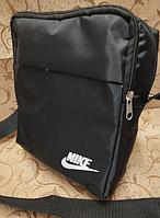 44c3be0b5fa7 Сумка на Плечо Nike — Купить Недорого у Проверенных Продавцов на Bigl.ua