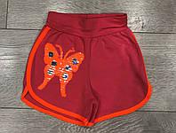 """Детские шорты для девочки """"Бабочка"""" с пайетками от 5 до 8 лет кораллового цвета"""