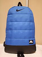 Спортивный рюкзак Nike (Найк), синий цвет ( код: IBR023Z )