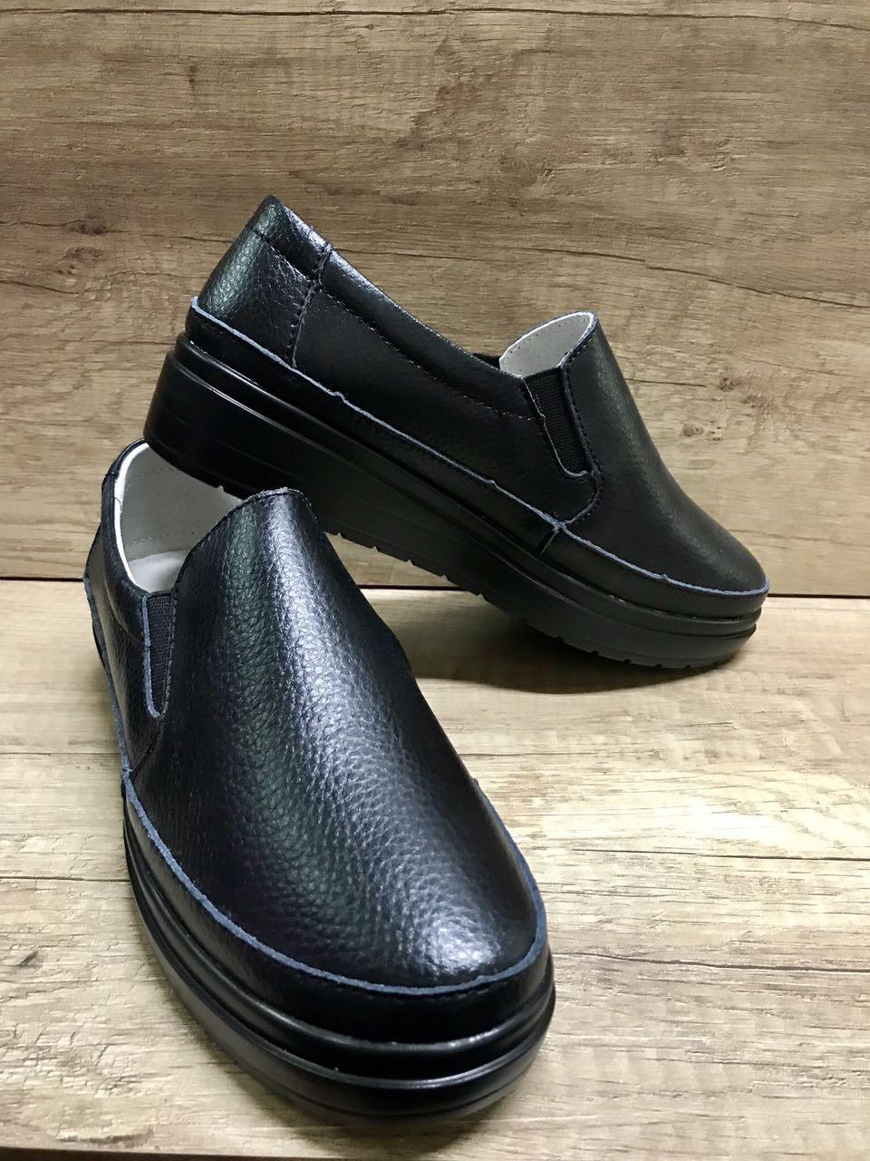 Женские кожаные легкие туфли на толстой подошве ALLSHOES 8360-1