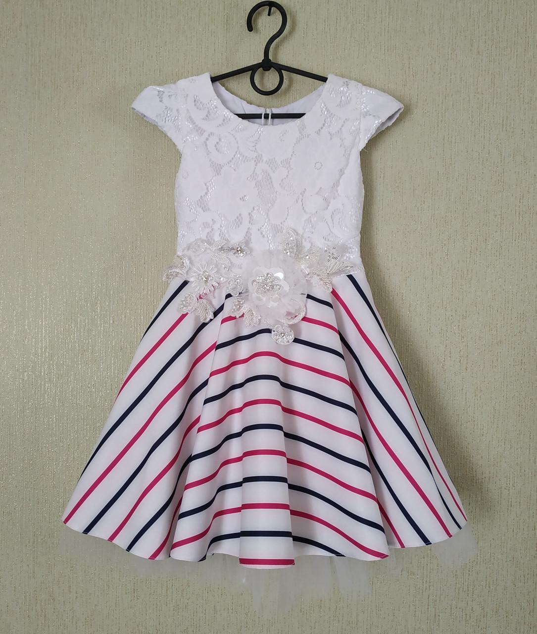 272ddb93240 Детское праздничное платье  продажа