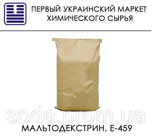 Мальтодекстрин, Е-459