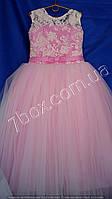 Детское нарядное платье бальное Роскошь (розовое) Возраст 8-10 лет.