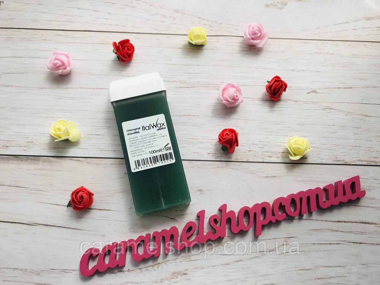 Воск для депиляции кассета картридж ItalWax Chlorophyll(clorofilla) 100 г - хлорофил
