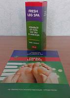 Спрей от грибка и потливости ног Fresh Leg Spa (Флеш Лег Спа), средство от грибка, мазь от грибка, тинедол