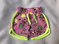 """Детские шорты для девочки с куклой """"Лол"""" от годикадо 4лет розового цвета, фото 1"""