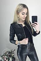 """Женская легкая куртка кожаная """"Nika"""""""