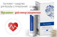 Normaten - Шипучие таблетки от гипертонии Норматен, таблетки от гипертонии, лечение гипертонии