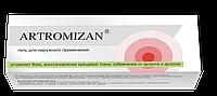 Artromizan - Крем-гель для суставов, Артромизан крем для лечения суставов, крем против боли в суставах