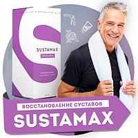 Sustamax Professional Напиток для суставов Сустамакс, напиток для лечения суставов, напиток от боли суставов