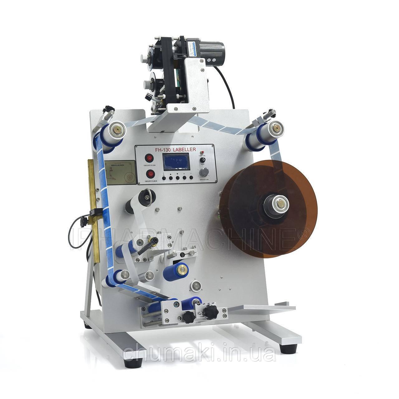 Этикетировочная машина MT-70 для двух этикеток
