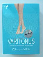 Капсулы с масляным экстрактом Varitonus, капсулы от варикоза с масляным экстрактом варитонус, таблетки от вари