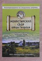 Монастырский сбор Отца Георгия из 16 трав, монастырский сбор, монастырский чай, чай отцы георгия, чай монастыр