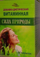Сила природы диетическая добавка витаминная, Натуральные витамины, Витаминный компелкс, кальций, витамины