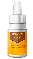 Прополиум Форте - экстракт прополиса на шунгитовой воде, натуральный иммуностимулятор, укрепить иммунитет