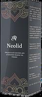 Neolid средство от мешков под глазами, капли против мешков под глазами Неолид, капли от мешков, капли для глаз