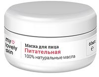 My Lovely Skin - крем-маска антивозрастная, Май Лавли Скин крем маска для омоложения кожи лица, маска для лица