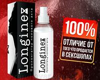 Спрей для продления полового акта Longinex, спрей лонгинекс, спрей для полового члена лонгинекс