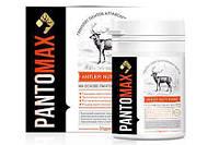 Pantomax - Драже для повышения потенции Пантомакс, драже для эрекции, таблетки для потенции