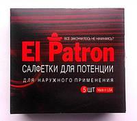 El Patron - салфетки для потенции Эль Патрон 5шт, стимуляция потенции, возбудитель, салфетки возбудитель