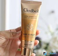 Золотая маска для подтяжки лица Cledbel 24К Gold, маска для лица золото, маска для лица с золотом