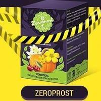 Zeroprost напиток от простатита, порошок для лечения простатита, порошокот простатита, зеропрост от простатита