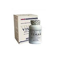 Капсулы для потенции VIMAX, таблетки для потенции ВИМАКС, таблетки возбудитель, виагра, для потенции