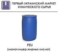 FEU (моноглицер.жирных кислот)
