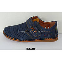 Летние мокасины, туфли для мальчика, 33 размер (21.7 см), супинатор