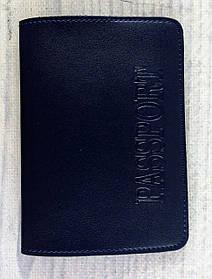 Обкладинка на Паспорт Синя Sarif ОВ-18с Бріск Україна