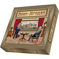 Настольная экономическая игра Купи-Продай