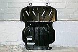 Защита картера двигателя Great Wall Safe 2007-, фото 5