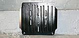 Защита картера двигателя Great Wall Safe 2007-, фото 6