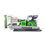 Электропила цепная Foresta FS-2840DS (79020000), фото 10