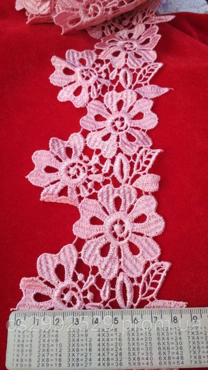 Кружево цветы 20 метров для пошива и декора. Цвет пудра
