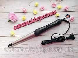 Конусна плойка для завивки волосся кучері кучері MAGIO MG-703
