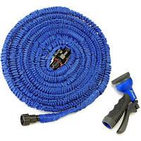 Шланг для полива X HOSE 30 м с распылителем Magic Hose усиленный синий поливочный садовый Икс Хоз для сада