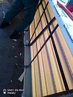 Остекление балкона с выносом Киев ул.Йорданская 8 (монтажная бригада 13)