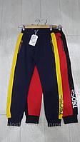 Детские спортивные брюки GRACE оптом,разм 116-146 см