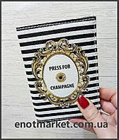 "Обложка на паспорт ""Press for champagne"""