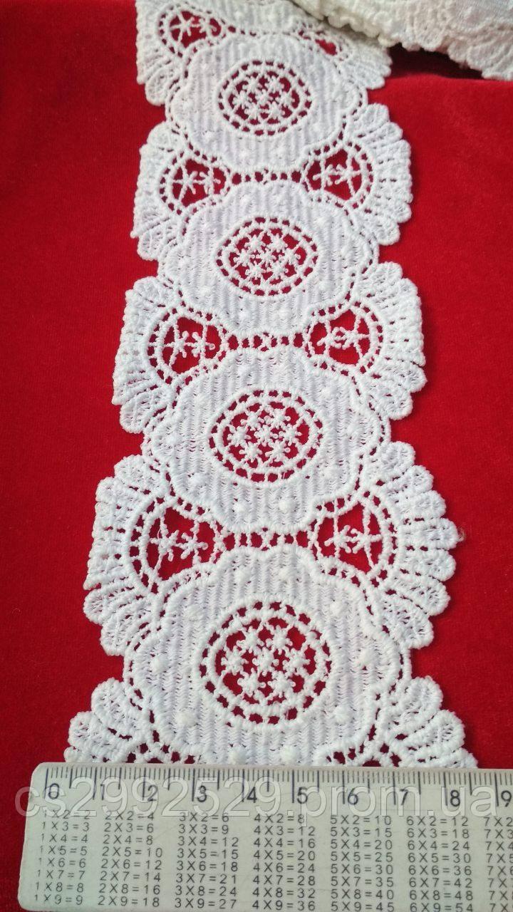 Кружево макраме для пошива и декора одежды. Тесьма-кружево кольца(20м.)