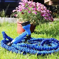 Шланг для полива X HOSE 45 м с водо распылителем Magic Hose усиленный поливочный Икс Хоз синий садовый
