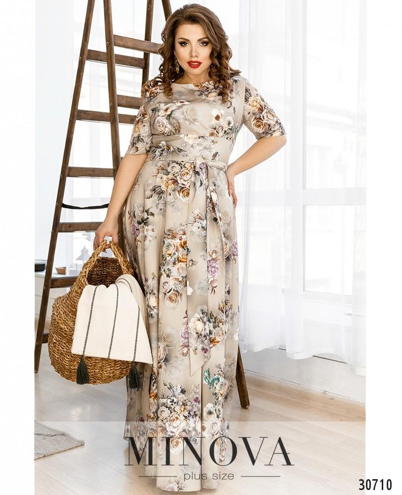 389ba24222a Нежное платье-макси на запах с короткими рукавами и расклешенным подолом с  50 по 56