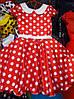 Детское нарядное платье Ретро Рукавчик. Горох 6-7 лет. Красное