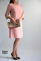 Платье женское миди от бренда Adele Leroy.