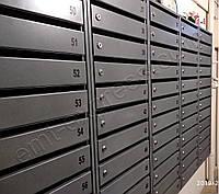 Ящик почтовый многосекционный на 11 ячеек