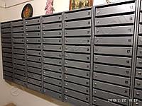 Ящик почтовый многосекционный на 12 ячеек