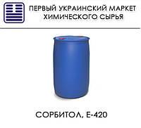 Сорбитол, Е-420
