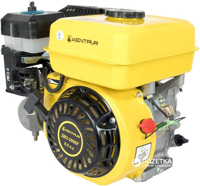 Двигатель бензиновый Кентавр ДВЗ-200БГ (53997)