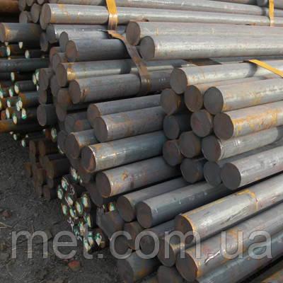 Круг  140 мм сталь 20